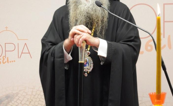 «Εν δράσει 2015»: Το «Ενορία εν δράσει… 2015» αφιερώθηκε στους διατελέσαντες Ιερείς της Ενορίας μακαριστούς π. Μαρίνο Γεωργακόπουλο και π. Παναγιώτη Τσιάπρα (video)