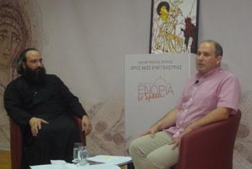 «Εν δράσει 2012»: Συζήτηση για την ηθική της Βιολογίας (video)