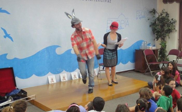 «Εν δράσει 2012»: Ο Γάϊδαρος ο Μένιος