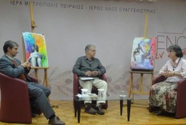 «Εν δράσει 2012»: Συζήτηση για την «Εφηβεία» (video)