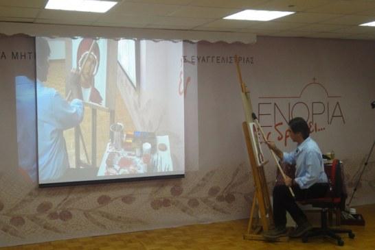 «Εν δράσει 2012»: Αγιογραφώντας μία εικόνα (video)