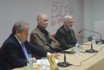 «Εν δράσει 2012»: Ώρα κρίσης για την Ελλάδα. Διαπιστώσεις και προοπτικές (video)