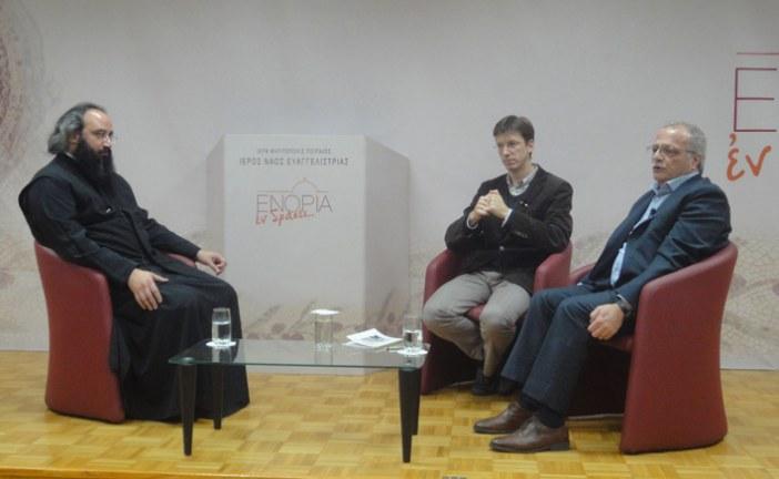 «Εν δράσει 2012»: Η ορθοδοξία ως μειονότητα (video)