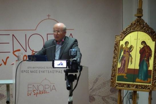 «Εν δράσει 2013»: «Θράκη, Αιγαίο, Κύπρος: Ένας ενεργειακός άξονας» (video)