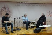 «Εν δράσει 2013»: «Η μουσική ως γλώσσα έκφρασης» (video)