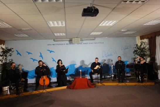 """«Εν δράσει 2013»: Θεατρικό αναλόγιο με το μουσικό σύνολο """"FairyΤale Ensemble"""" (video)"""