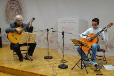 «Εν δράσει 2013»: Συναυλία κλασσικής κιθάρας (video)