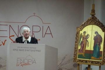 «Εν δράσει 2013»: Τιμητική εκδήλωση για τη Γαλάτεια Γρηγοριάδου- Σουρέλη (video)