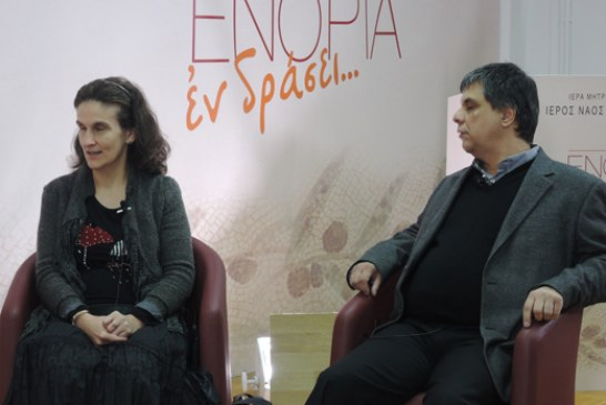 «Εν δράσει 2014»: Δύο ιδιαίτεροι άνθρωποι, με ιδιαίτερα χαρίσματα (video)