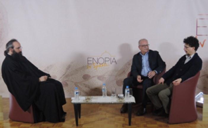 «Εν δράσει 2014»: Ορθόδοξη Θεολογία στη Δυτική Ευρώπη (video)