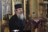 «Εν δράσει 2016»: π. Νήφων Βατοπαιδινός: «Ο προσωπικός μας αγιασμός: Γιατί δεν αγιαζόμαστε;» (video)