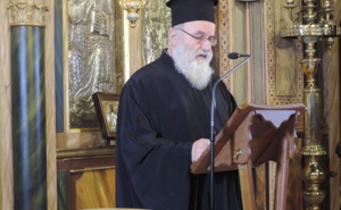 «Εν δράσει 2016»: π. Ανδρέας Μαρκόπουλος: «Μακάριοι οι ελεήμονες ότι αυτοί ελεηθήσονται…» (video)