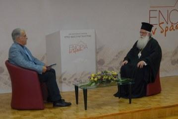 «Εν δράσει 2013»: Ο Μητροπολίτης Δημητριάδος σε ελεύθερη συζήτηση (video)