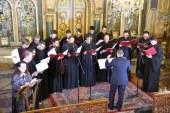 «Εν δράσει 2016»: Μουσικό ταξίδι με ύμνους του Αγίου Δωδεκαημέρου (video)