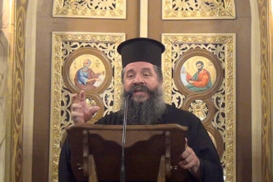«Εν δράσει 2016»: Πρωτοπρεσβύτερος Γεώργιος Σχοινάς (video)
