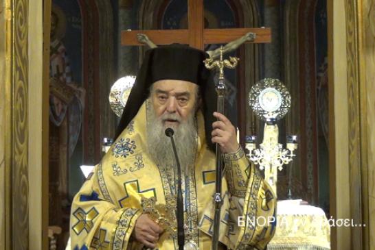 «Εν δράσει 2016»: Μητροπολίτης Γόρτυνος και Μεγαλοπόλεως κ. Ιερεμίας (video)