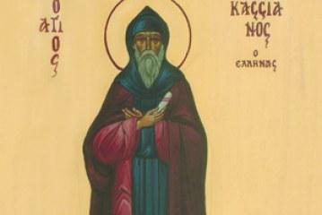 «Εν δράσει 2014»: 1η Πανελλήνια εκδήλωση  Τιμής και Μνήμης του Αγίου Κασσιανού του Έλληνα κατά κόσμον Κωνσταντίνου Γαβρά