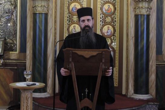 «Εν δράσει 2016»: Αρχιμανδρίτης Σπυρίδων Πέτρου: «Η ορθόδοξη πίστη και οι δογματικές αλλοιώσεις της μέσα στην ιστορία» (video)