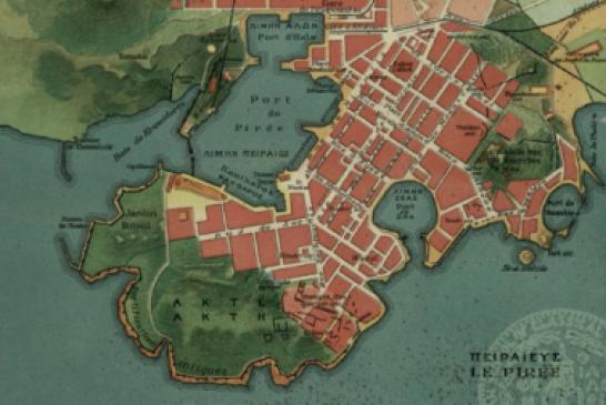 «Εν δράσει 2016»: Τοπωνύμια και Μικροτοπωνύμια του Πειραιά (video)