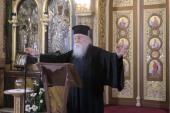 «Εν δράσει 2016»: π. Δανιήλ Αεράκης: «Λόγος και Γραφή: Λόγος ομολογία» (video)
