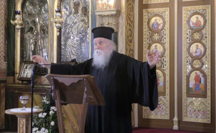 «Εν δράσει 2016»: π. Δανιήλ Αεράκης «Λόγος και Γραφή: Λόγος αντιλεγόμενος» (video)