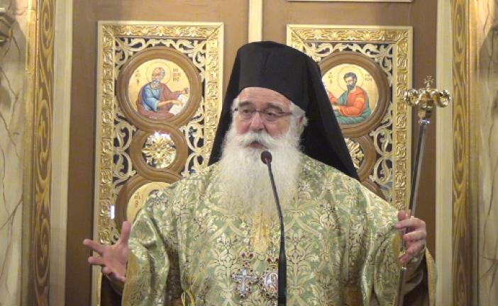 «Εν δράσει 2016»: Μητροπολίτης Δημητριάδος κ. Ιγνάτιος (video)