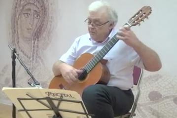 «Εν δράσει 2012»: Ρεσιτάλ Κλασικής Κιθάρας από τον κ. Θεόδωρο Πάγκαλο