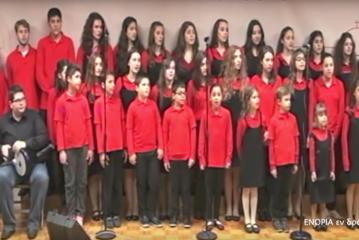 «Εν δράσει 2013»: Εορταστική μουσικοχορευτική βραδιά (video)