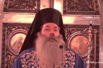 «Εν δράσει 2013»: Λόγος Επισκόπου (video)