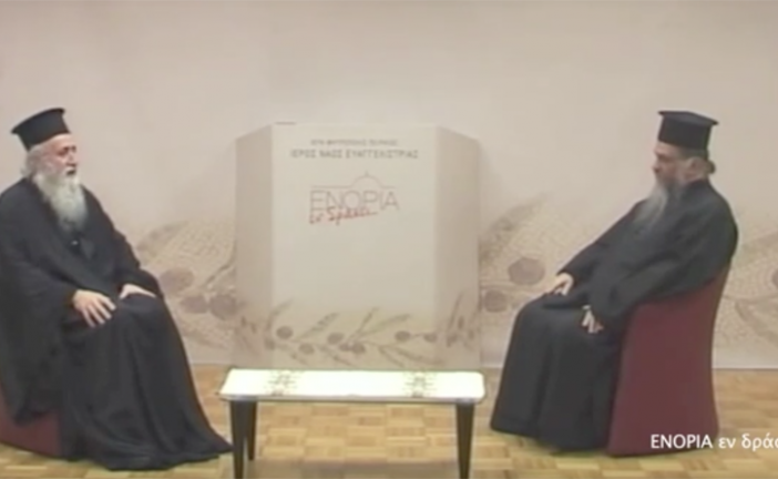 «Εν δράσει 2013»: «Ο μοναχισμός είναι για λίγους , ο γάμος για λιγότερους» (video)