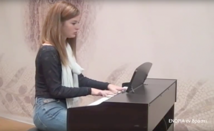«Εν δράσει 2013»: Ξεχωριστές μελωδίες στο Πιάνο (video)
