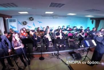 «Εν δράσει 2014»: «Τραγουδώντας για τον Πειραιά…» (video)