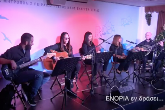«Εν δράσει 2015»:  Μουσική βραδυά μέ έργα των Λοΐζου και Βαμβακάρη (video)