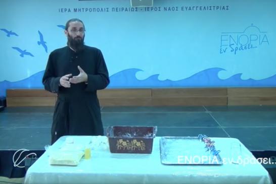 «Εν δράσει 2015»: Παρασκευή μοσχοθυμιάματος (video)