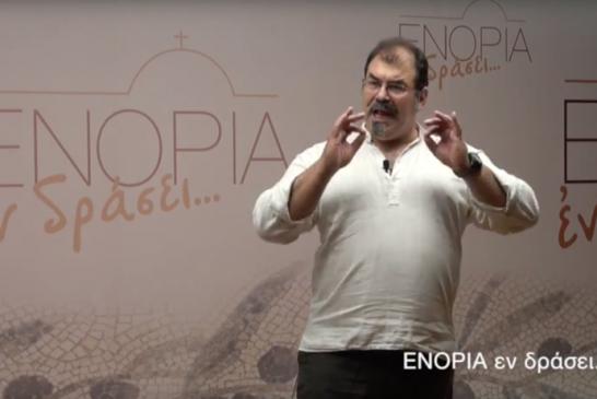 «Εν δράσει 2015»: Με τον Παραμυθά Δημήτρη Προύσαλη (video)