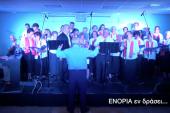 «Εν δράσει 2015»: Μουσική αναδρομή σε Έλληνες συνθέτες (video)