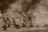 «Εν δράσει 2016»: 150 χρόνια από το ολοκαύτωμα του Αρκαδίου (video)