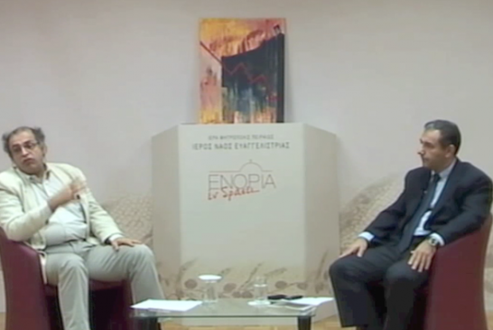 «Εν δράσει 2012»: Η κρίση στην πολιτική (video)