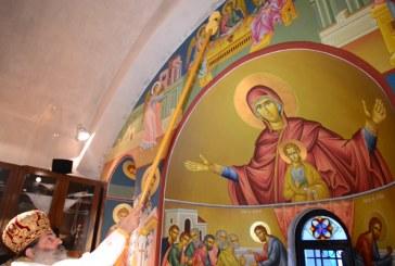 «Εν δράσει 2012»: Εγκαίνια του Ιερού Ναού Αγίας Όλγας (Παρεκκλησίου Ιερού Ναού Ευαγγελιστρίας Πειραιώς) (video)
