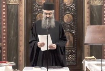 «Εν δράσει 2012»: π. Μεθόδιος Κρητικός «Θεία Λειτουργία: Συμφωνία γης και Ουρανού» (video)