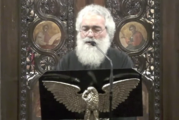 """«Εν δράσει 2012»: π. Γεώργιος Δορμπαράκης «Γέρων Iάκωβος, ο λειτουργός άγιος"""" (video)"""