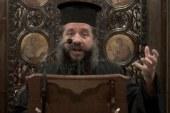 «Εν δράσει 2013»: π. Γεώργιος Σχοινάς: Ποικιλία χαρισμάτων ἐν τῇ Ἐκκλησία (video)