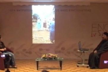 «Εν δράσει 2013»: Λουγκουζί· Ένα ορθόδοξο χωριό γεννιέται στην Ουγκάντα» (video)