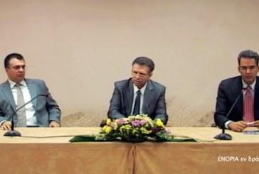 «Εν δράσει 2013»: Η Θράκη σήμερα: προκλήσεις για την ελληνική πολιτεία (video)