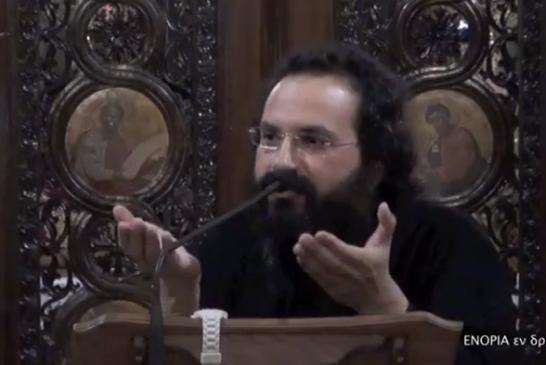 «Εν δράσει 2013»: π. Σπυρίδων Βασιλάκος: «Θεογνωσία: Η σχέση μας με το Θεό» (video)