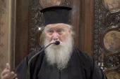 «Εν δράσει 2013»: π. Δανιήλ Αεράκης: «Εκκλησιαστικός Αντιρατσισμός»