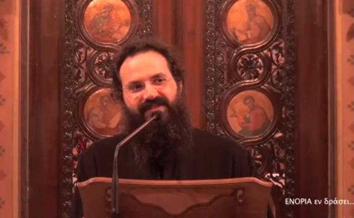«Εν δράσει 2013»: π. Σπυρίδων Βασιλάκος: Αδελφογνωσία, η σχέση μας με τον αδελφό (video)