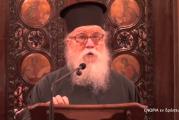 «Εν δράσει 2013»: π. Δανιήλ Αεράκης: «Ο Άγιος Κοσμάς ο Αιτωλός για την αγάπη του Χριστού» (video)