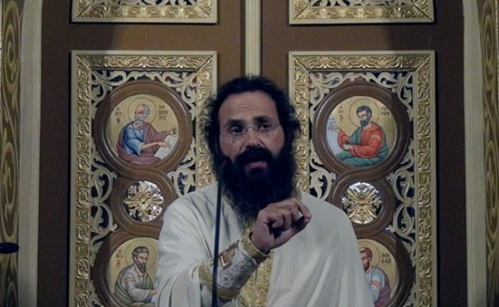 «Εν δράσει 2015»: Στην εναρκτήρια αγρυπνία ο π. Σπυρίδων Βασιλάκος (video)