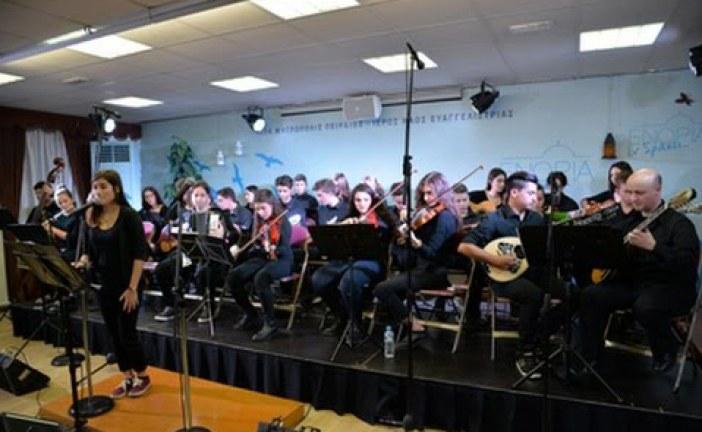 «Εν δράσει 2016»: Λαϊκή Ορχήστρα Μουσικού Σχολείου Πειραιά (video)